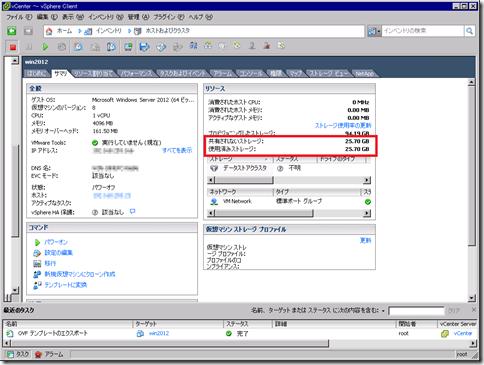 vmware-ovf-export03