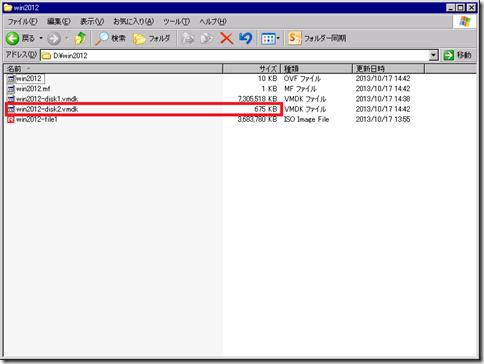vmware-ovf-export05