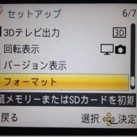 デジカメで間違えてフォーマットして消してしまった写真と動画(m2ts)の復旧方法。復元出来た!