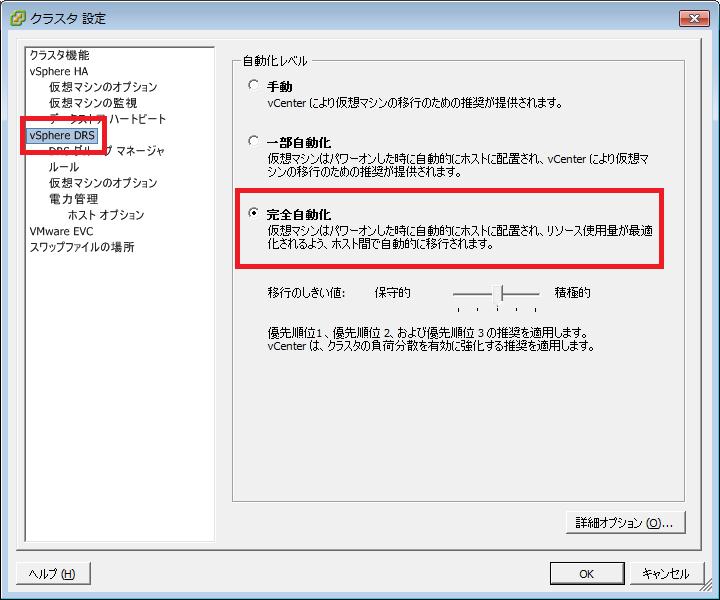 vmware vsphere client version 4.1 0 download