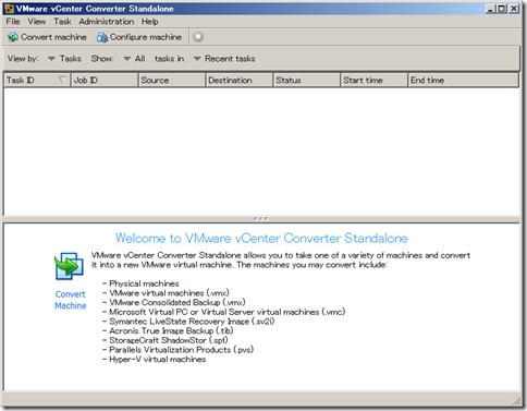 puti se blogVMware ConverterでP2V・V2V中に仮想ディスクサイズを変更できるかどうか?手順画面説明