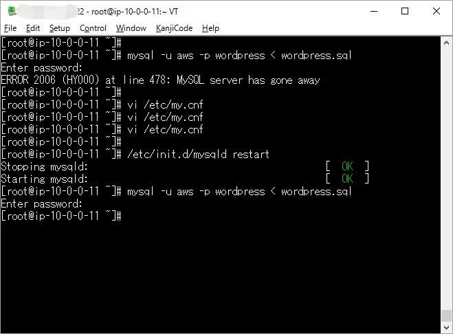 wordpressのmysqlをバージョンアップする方法。クリーン ...