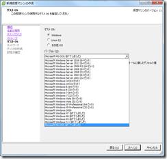 vmware6-msdos