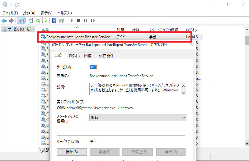 WSUSにwindows updateをしている...