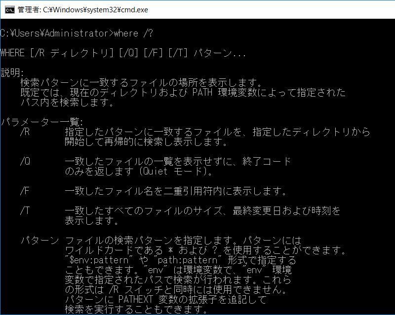 Windows フォルダ 容量 確認 コマンド